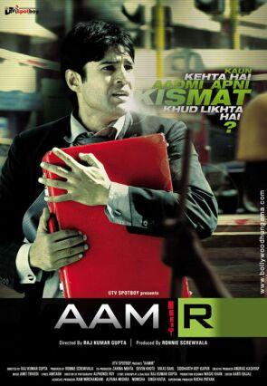 aamir_poster