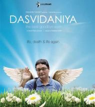 dasvidaniya-poster