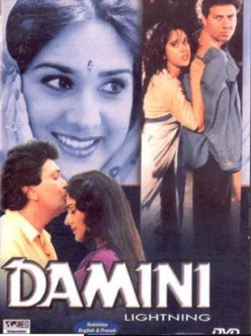 damini-wallpaper